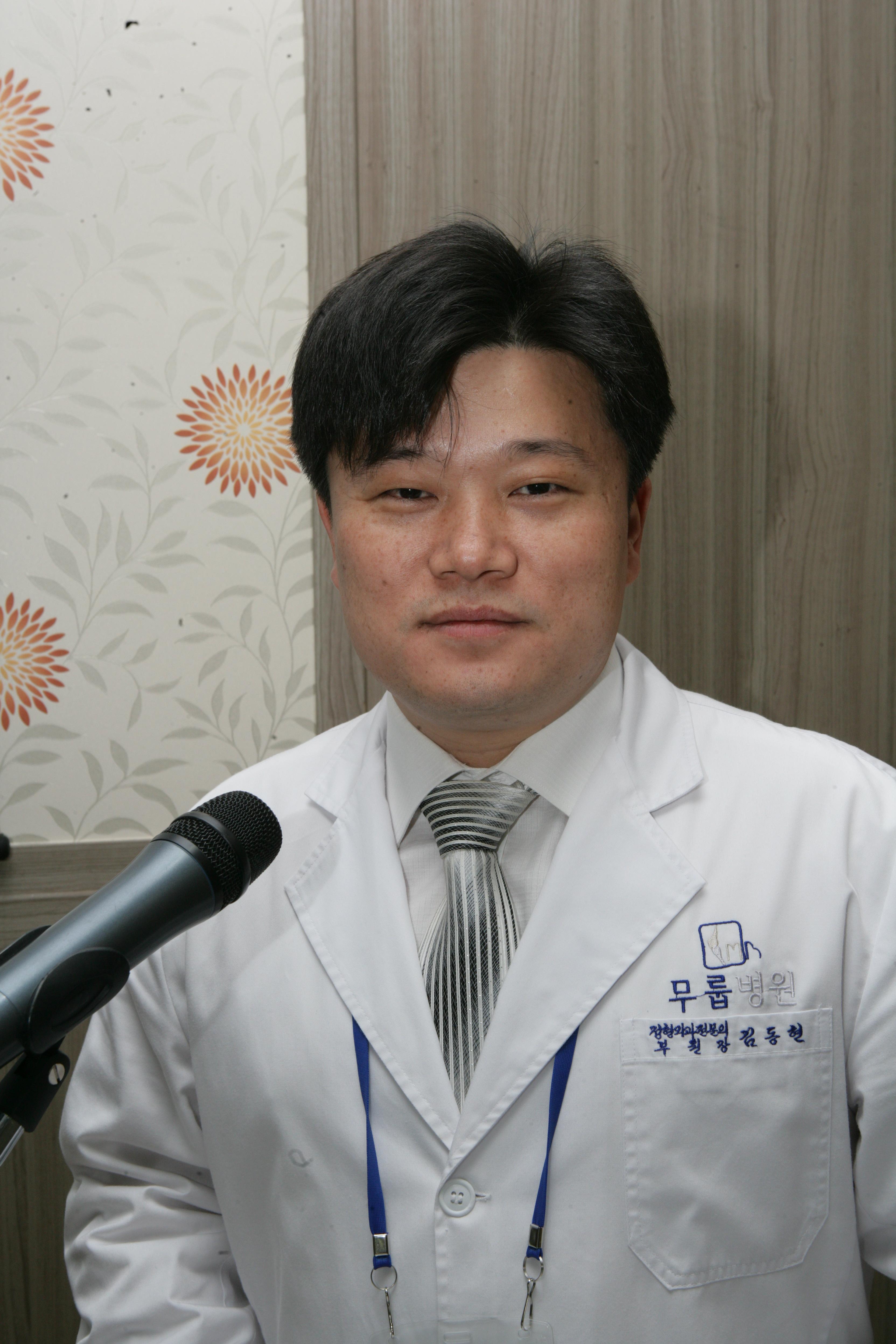 행사 진행자(김동현 부원장님)(2번).JPG